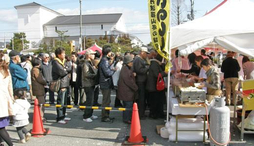 第7回いのしし祭 in 丹波篠山(2)-3