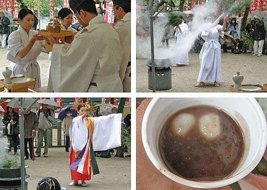 湊川神社 初午祭2010-3