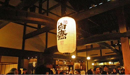 白鷹禄水苑 立春のしぼりたて新酒祭2010(2)-2