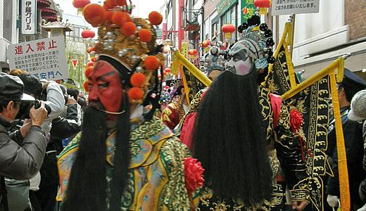 神戸南京町春節祭2010中国史人游行(2)-2