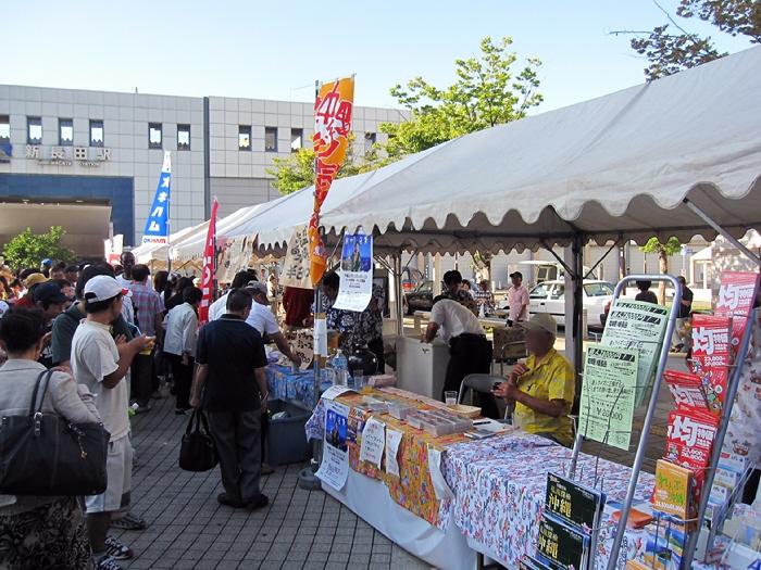 鉄人と琉球祭