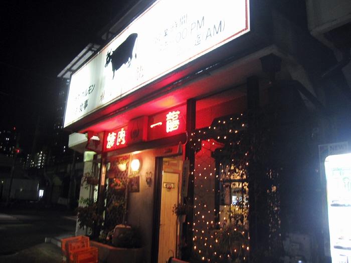 神戸ジャズストリート&新長田