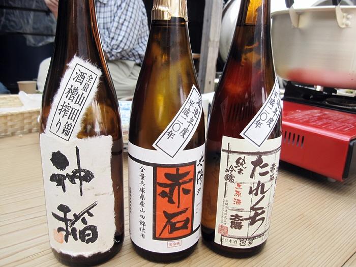 幻の酒米『野条穂』稲刈り&試飲会
