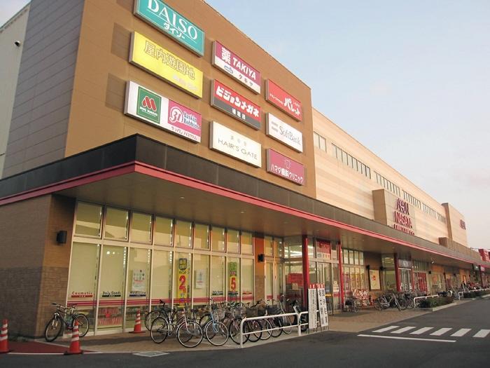 長田・篠山・丹波大バザール。