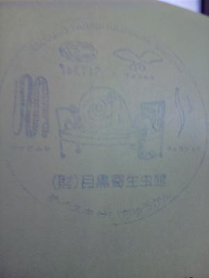 DVC00001_convert_20110730215359.jpg