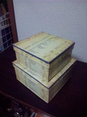 DVC00002_convert_20110801232030.jpg