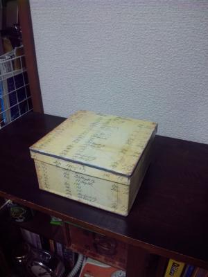 DVC00003_convert_20110801232101.jpg