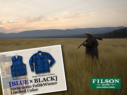 FILSONのマッキーノ、BLUE×BLACKが復刻。