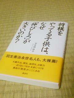 a0120818_1962482[1]