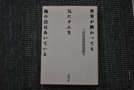 DSC_0014_20100308190158.jpg