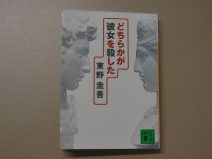 SSC_0003_20100617212442.jpg