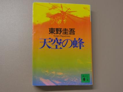 SSC_0004_20100617212441.jpg