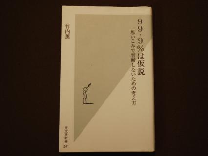 SSC_0019.jpg
