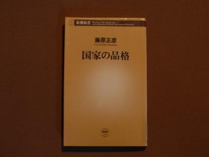 SSC_0028.jpg
