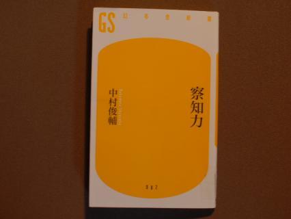 SSC_0029_20100318011832.jpg