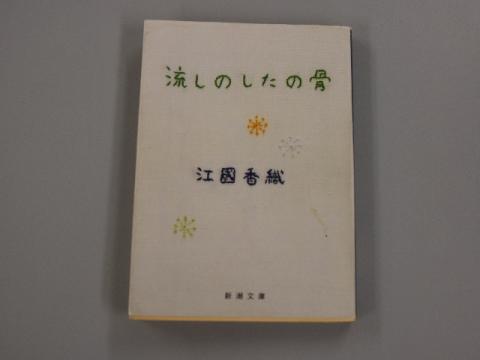 SSC_0079_20101019160859.jpg