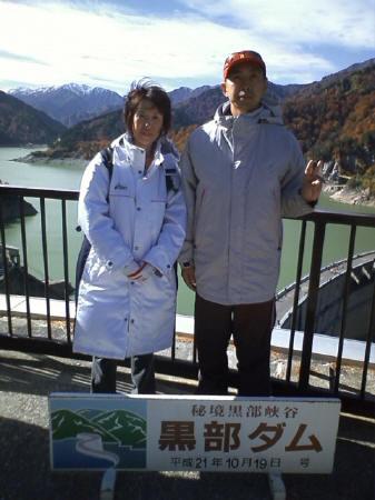 20091019IMG_0005.jpg