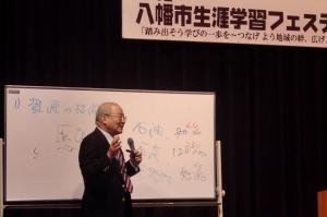 第20回生涯学習フェスティバル・北野大氏