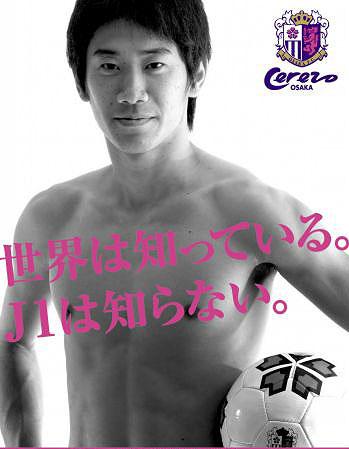 100103_shinji.jpg