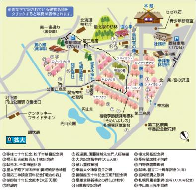 コピー ~ map2