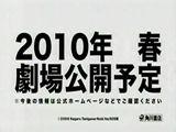 shousitu04_R.jpg