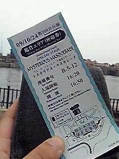 20091024125215