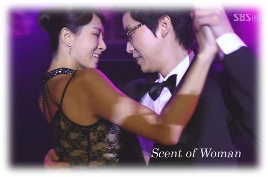sow tango yw