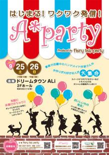 A*party