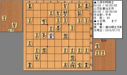 20100116_001.jpg