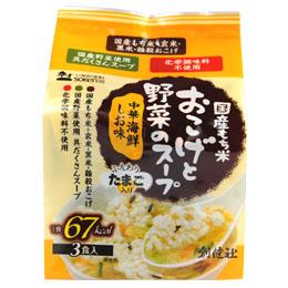 おこげと野菜の中華スープ