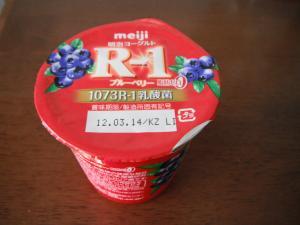 2012_03060007_convert_20120307095537.jpg