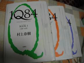 2012_06250007_convert_20120708214717.jpg