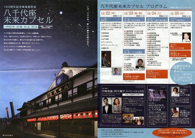 yachi1001-s.jpg