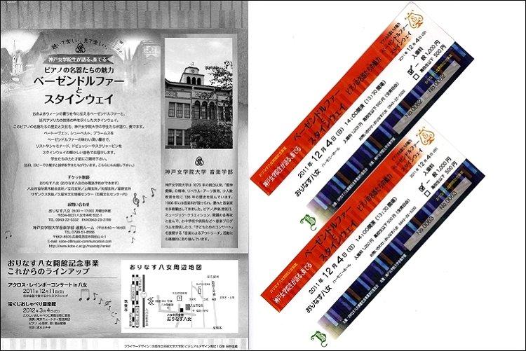 yamechike1-s.jpg