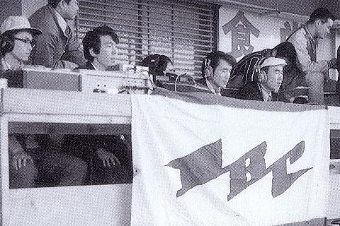 盛岡競馬場の実況席の写真