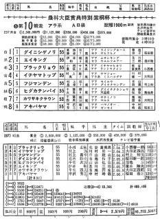 100922-kon002.jpg