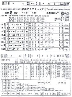 101010-kon002.jpg