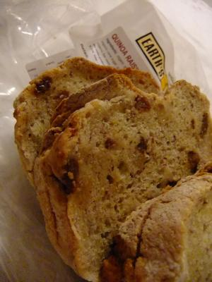 quinoa+bread_convert_20110613135951.jpg