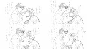 otsukisan-cyomo-etya-havoroy-1.jpg
