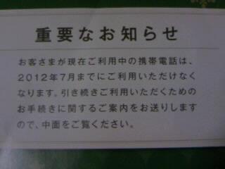 101219_2123_02.jpg