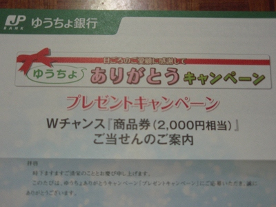 z-PA180029.jpg