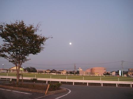 ②お月さま