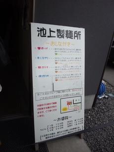 100411f.jpg