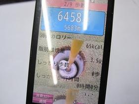 110209a.jpg