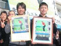 20091124-00000038-spn-golf-thum-000.jpg