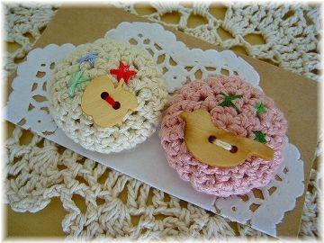 momosoちゃんからのプレゼント5