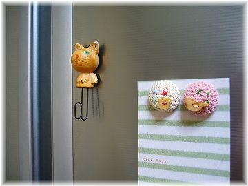 momosoちゃんからのプレゼント6