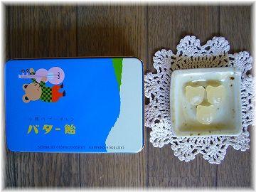 momosoちゃんからのプレゼント7