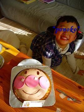 3歳お誕生日2
