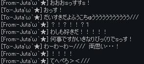 2011-07-11 20-26-09 ふうこと!